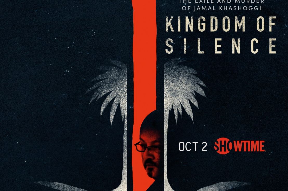 Kingdom of Silence Review